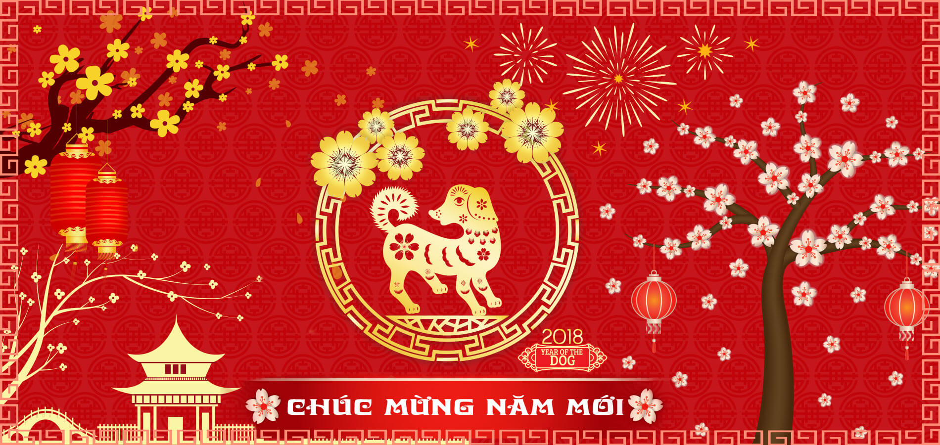 Happy Lunar New Year 2018!